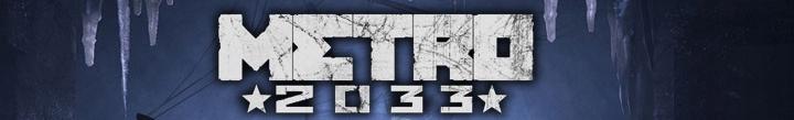 3.В phoenix выбираете ИНСТРУМЕНТЫ - ОБНОВИТЬ - ЧЕРЕЗ Metro. 2033. кряк на